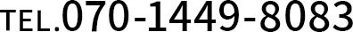 TEL.070-1449-8083
